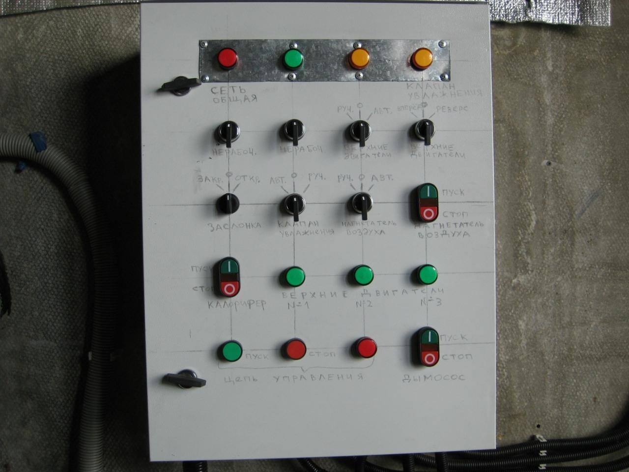 Шкаф управления сушилкой пиломатериала.